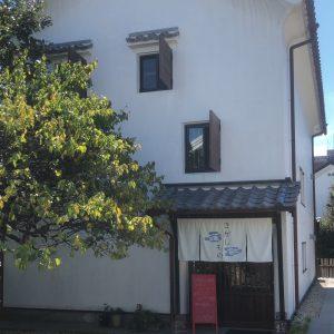 緞通、カレー、古民家、旧宅、歴史、おもちゃ……出会いがたくさん 佐賀市柳町