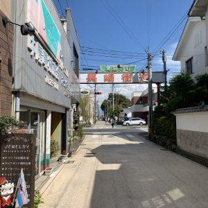 「レトロ」をさがす町歩き 佐賀市呉服元町・柳町